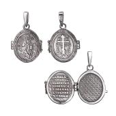 Спас Вседержитель в открывающемся окладе, серебро