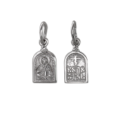Нательная Икона Господь Вседержитель, серебро
