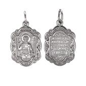 Виктор Святой в ажурном окладе, серебро