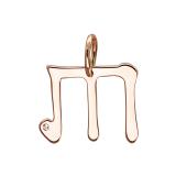 Подвеска буква Т с фианитом, красное золото