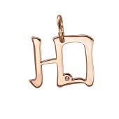 Подвеска буква Ю с фианитом, красное золото