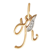 Буква К с фианитами, красное золото 585 проба