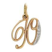 Буква Ю с тремя фианитами, красное золото