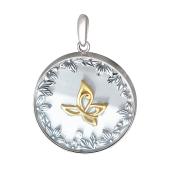 Кулон Бабочка, серебро со стеклом и плавающим фианитом