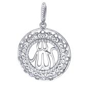 Подвеска с мусульманской символикой с фианитами из серебра 925 пробы