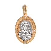 Казанская Икона Божьей Матери в овальном окладе  с фианитами, красное и белое золото