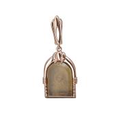 Икона Божья Матерь Казанская в технике Инталия с кварцем, красное золото