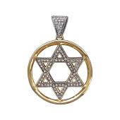 Подвеска Звезда Давида с бриллиантами из красного и белого золота 585 пробы