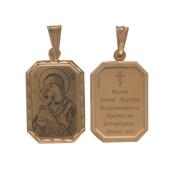 Владимирская в прямоугольном окладе со скосами, красное золото, высота 21 мм
