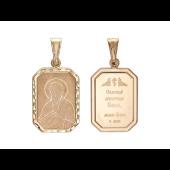 Павел Святой апостол в прямоугольном окладе, красное золото