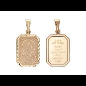 Илья Пророк Святой в прямоугольном окладе с алмазной огранкой, красное золото