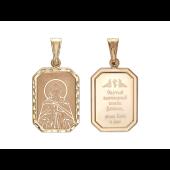 Даниил Святой Благоверный князь в прямоугольном окладе с алмазной огранкой, красное золото