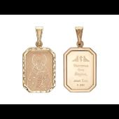 Михаил Святой в прямоугольном окладе с алмазной огранкой, красное золото