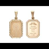Олег Святой Благоверный князь в прямоугольном окладе с алмазной огранкой, красное золото