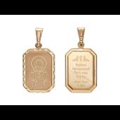 Святой преподобный Сергий Радонежский в прямоугольном окладе с алмазной огранкой, красное золото