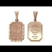 Святой Ангел Хранитель в прямоугольном окладе с алмазной огранкой