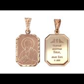 Святой апостол Павел в прямоугольном окладе с алмазной огранкой