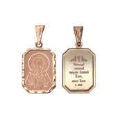 Святой пророк Илья в прямоугольном окладе с алмазной огранкой