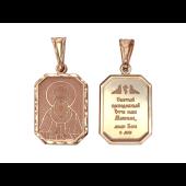 Максим Святой преподобный в прямоугольном окладе, красное золото