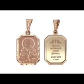 Святой князь Даниил в прямоугольном окладе с алмазной огранкой