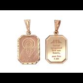Никита Святой Преподобный в прямоугольном окладе с алмазной огранкой