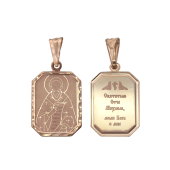 Святой Михаил в прямоугольном окладе с алмазной огранкой