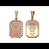 Алексий Святой Преподобный в прямоугольном окладе с алмазной огранкой, красное золото