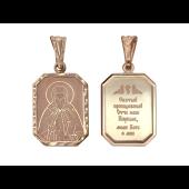 Святой преподобный Кирилл в прямоугольном окладе с алмазной огранкой