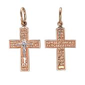 Крест православный прямой, красное золото
