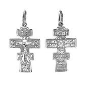 Крест православный восьмиконечный из серебра