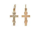 Крест православный прямоугольный восьмиконечный, красное и белое золото 585 пробы 21 мм