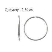 Серьги-кольца конго Диаметр 25мм (2.5 см)