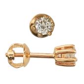 Серьги-пусеты с бриллиантом 0,22 ct. 2 шт., красное золото