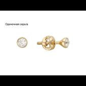 Одиночная серьга с круглым бриллиантом, красное золото d=4мм