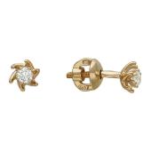 Серьги-пусеты с бриллиантом, держатели-ракушки, красное золото