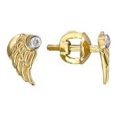 Серьги-пусеты Крылья Ангела с бриллиантом, желтое золото