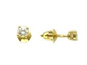 Серьги с бриллиантами на четырех держателях, желтое золото 750 проба