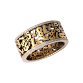 Кольцо Цифры с бриллиантами, комбинированное золото 750 проба