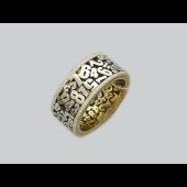 Кольцо Цифры с бриллиантами, желтое и белое золото 750 проба