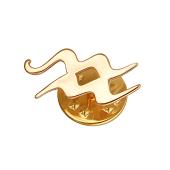 Брошь-значок знак Зодиака Водолей, красное золото