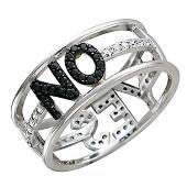 Кольцо с чёрными и прозрачными фианитами и надписью Yes No, белое золото