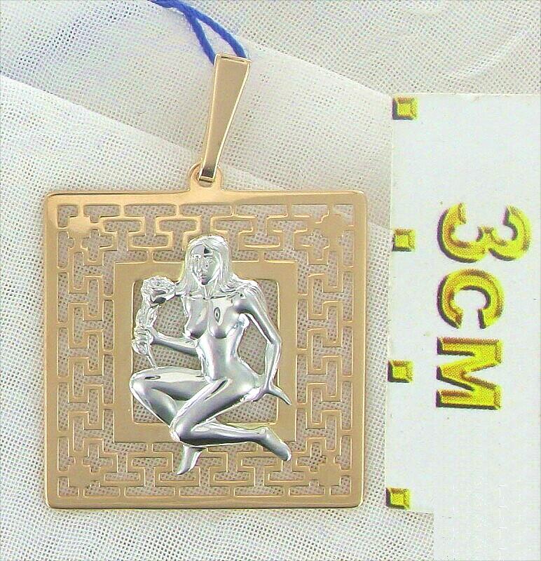 Поделка знак зодиака дева 59