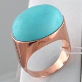 Кольцо с бирюзой (янтарем), серебро с позолотой