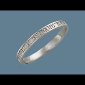Кольцо обручальное Спаси и Сохрани из серебра