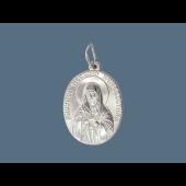 Икона Божьей Матери Радуйся, Невесто Неневестная, серебро родированное