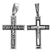 Крест православный прямой с черной эмалью, серебро