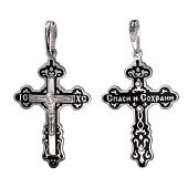 Крест православный с черной эмалью, серебро