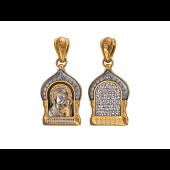 Казанская икона Божией Матери в фигурном окладе, серебро с позолотой и чернением