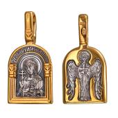 Образок Святая мироносица равноапостольная Мария Магдалина. Ангел Хранитель, серебро с позолотой