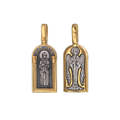 Икона Святая блаженная Ксения Петербургская, на обороте Ангел Хранитель, серебро с позолотой и чернением